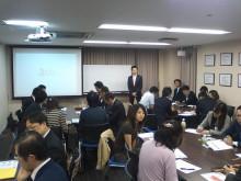 日創研東京経営研究会の勉強会