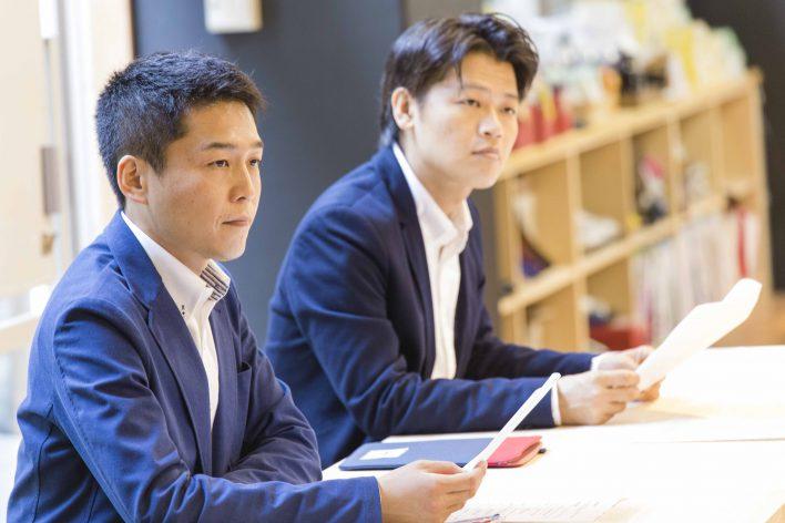村松&吉田