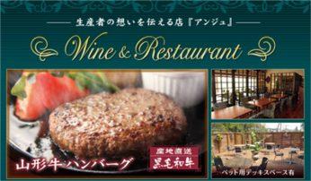 レストラン・飲食店のブランディング事例の画像