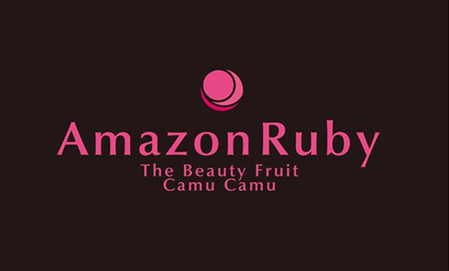 AmazonRuby