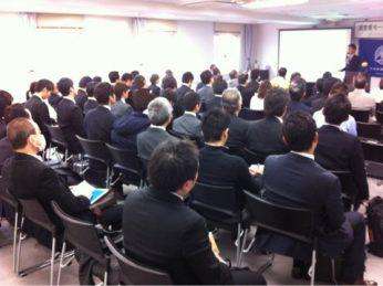 渋谷倫理法人会モーニングセミナー
