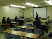 マーケティングコンサルタントのひとりごと-静岡県ワークショップ 091202