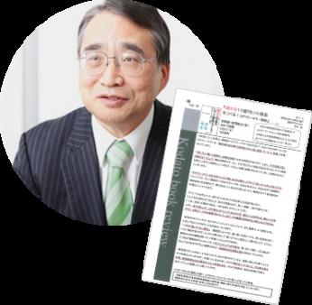 税理士法人 古田土会計 古田圡 満所長から推薦の声
